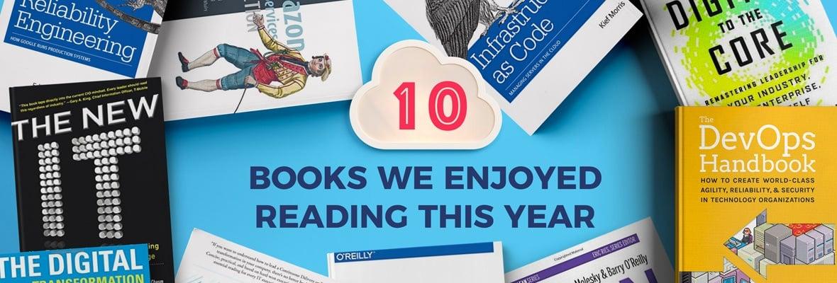 2016年に読んで楽しんだ10冊の本